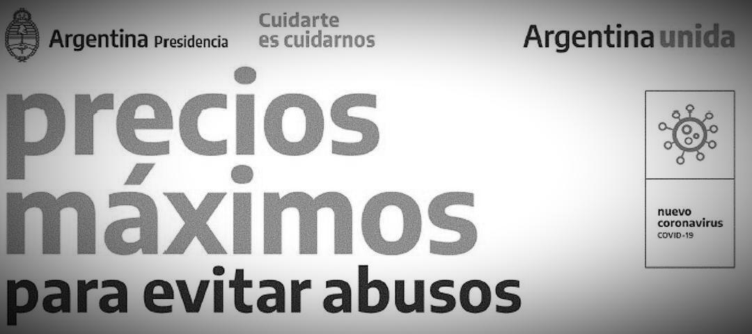 precios-maximos-b04304